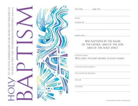 water baptism certificate template printable water baptism certificates free printable