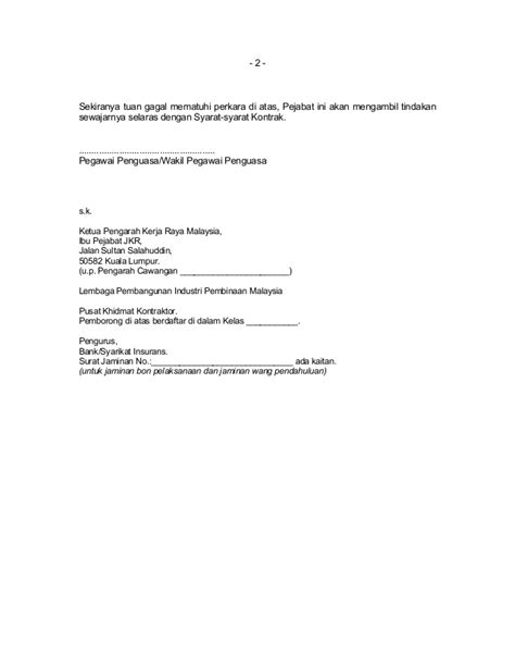 contoh surat sita jaminan bank 28 images contoh permohonan