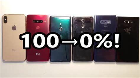 battery test oneplus 6t vs galaxy note 9 iphone xs max lg v40 xperia xz3 razer phone 2