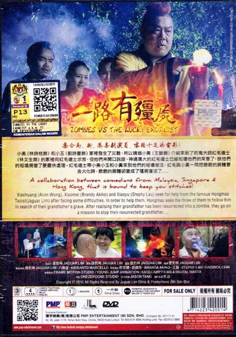 film malaysia zombie zombies vs the lucky exorcist dvd malaysia movie 2015