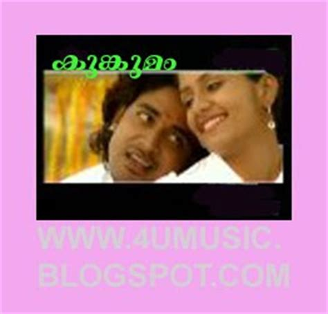 download mp3 malayalam album songs music 4 u kungumam malayalam album mp3 songs