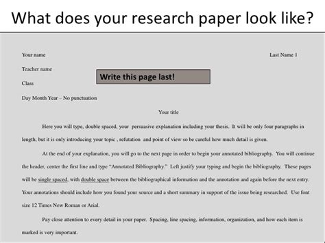 how a research paper should look how to create an annotated bibliography