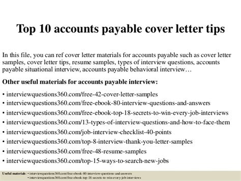 cover letter accounts payable specialist top 10 accounts payable cover letter tips