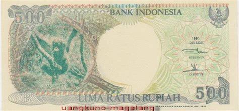 Uang Lama Pecahan 500 Orangutan uangkuno magelang 2 uang 500 rupiah gambar monyet bukan