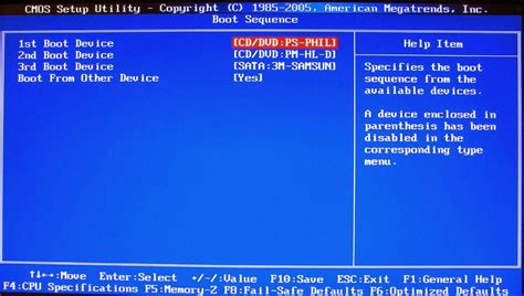 reset bios now windows won t boot tricks booster how to change the boot order sequence
