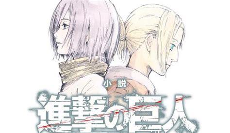cinemaxx ajin manga durarara volume pertama akan diterbitkan di