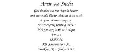 wedding invitation cards matter for friends in hindu wedding invitation wording in for friends