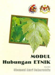 format buku kerja hubungan etnik kenegaraan malaysia modul hubungan etnik untuk kursus skp2204