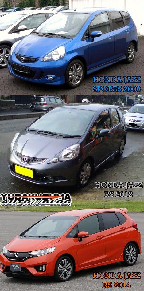 Fuel Jazz 2008 2012 rudy pujihanto ardissa honda jazz 2008 2012 2014
