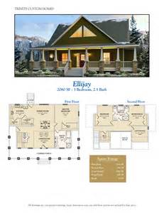 ehouse plans floor plans trinity custom homes georgia