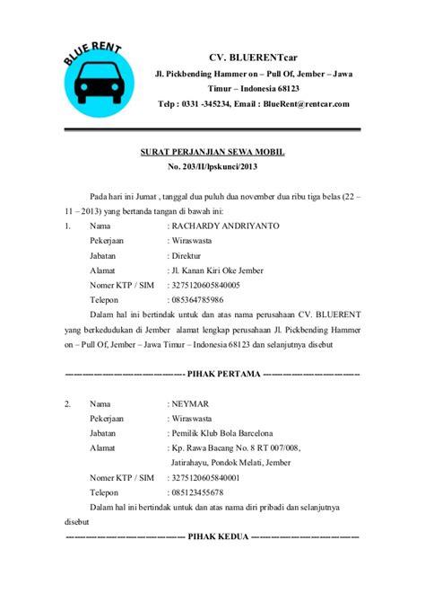 contoh surat perjanjian akses auto cars