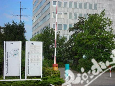 Fh Darmstadt Mba by висше образование в чужбина бъди студент в Hochschule