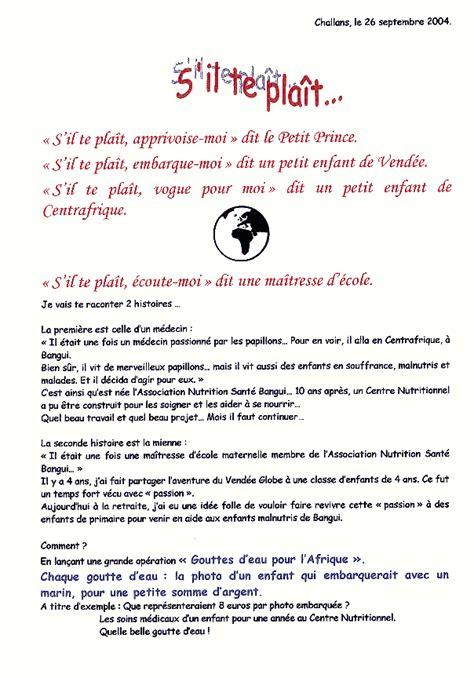 Présentation Lettre Amicale Lettre D Introduction