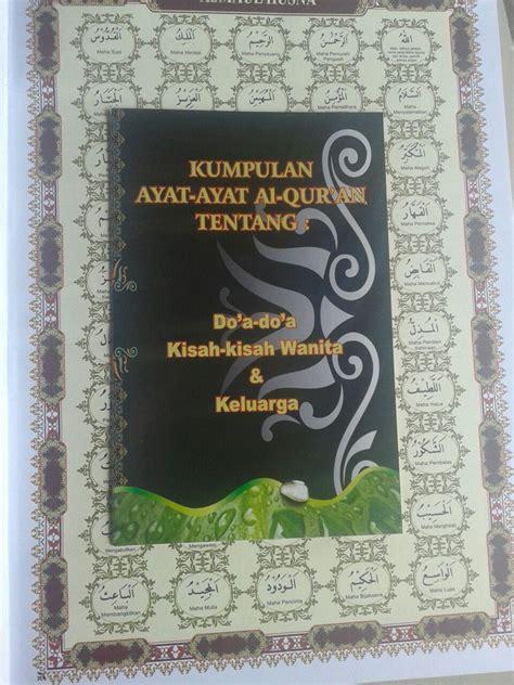 Mushaf Ustmani Ash Shahib A5 al qur an terjemah mushaf ar rusydi