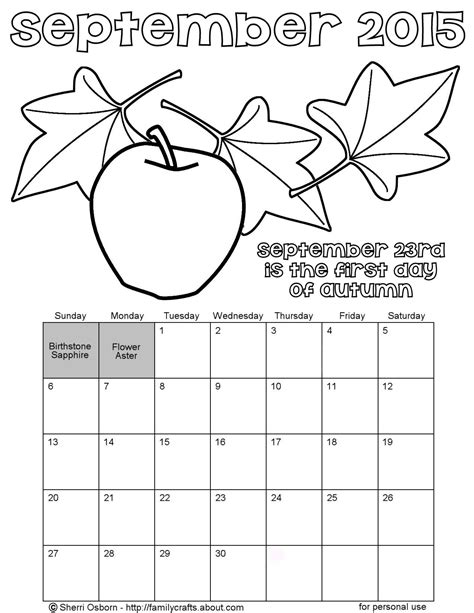 2015 calendar coloring page printable september 2015 calendars holiday favorites