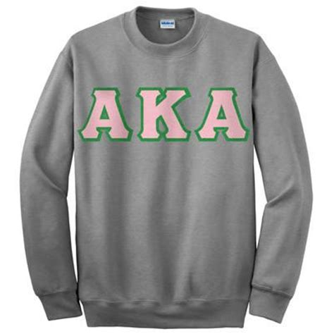 Jk0001 Jaket Ndx Aka Sweater Hodie alpha kappa alpha clothing gifts and more