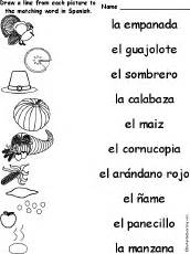 thanksgiving vocabulary spanish match spanish words and pictures at enchantedlearning com