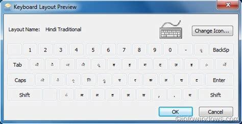 keyboard layout vs input language analysis and opinion how to change keyboard input