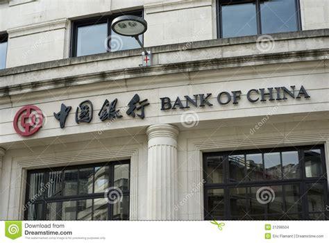 bank of china stock bank of china editorial stock image image 21298504
