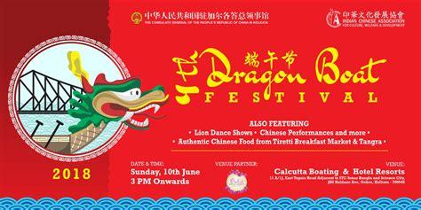 dragon boat festival 2018 uae dragon boat festival 2018 lbb