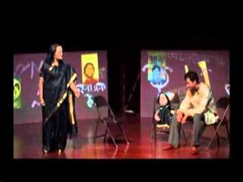 biography of patol babu film star naatak presents satyajit ray s patol babu film star youtube