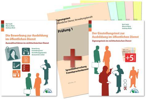 Bewerbung Beamter Gehobenen Nichttechnischen Dienst B 252 Chershop Ausbildungspark Verlag