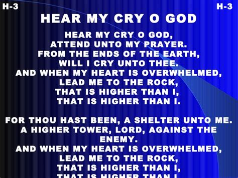 oh lord hear my cry coup worship songs