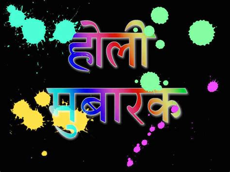 holi couple wallpaper hd hindi wishes happy holi hd wallpapers free download hd