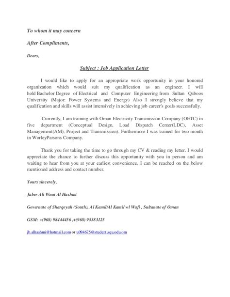 application letter for after application letter