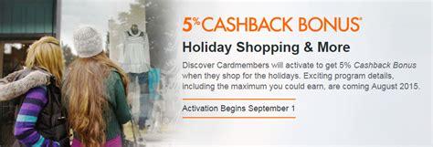 Discover Card Rewards Calendar Information About Discover 2015 Bonus Categories Announced