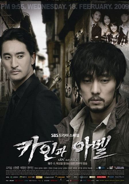 so ji sub cain and abel cain and abel masal evi
