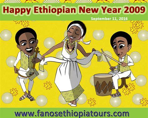 happy new year ministry of culture happy new year 2009 enkutatash new