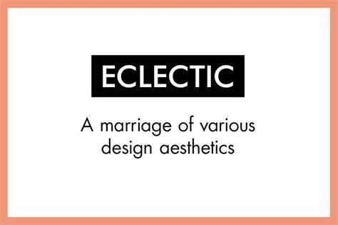 top interior design words
