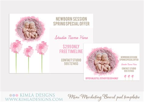 Valentines Day Card Template Psd by New Birth Announcements Cards And Timeline Covers Psd