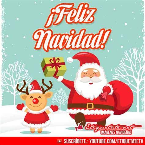 imagenes de feliz navidad banco de tarjetas de feliz navidad navidad imagenes