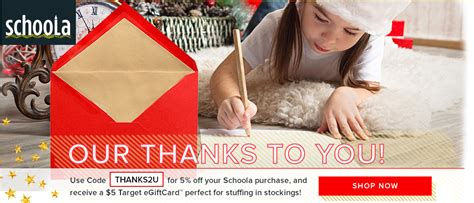 Target 5 Off Gift Cards - schoola 20 credit for new members 5 off 5 target gift card with any order