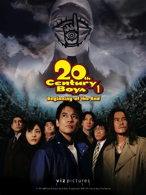 20th century boys 1 20th century boys 1 beginning of the end 2009 poster 1 trailer addict