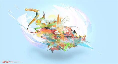 design graphisme le graphic design selon mark joseph paje art spire