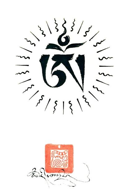 tibetan om tattoo designs 17 best ideas about aum on namaste