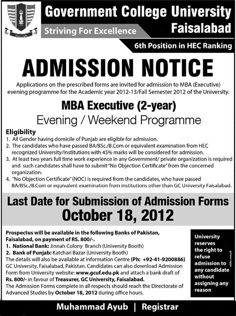 Executive Mba Admission by Gcuf Executive Mba Admissions 2013