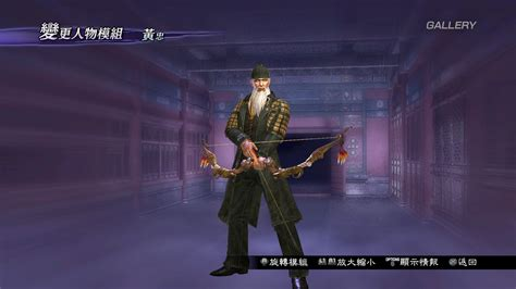 Bd Psp Dynasty Warriors Original Used quot dynasty warriors 7 quot original costume huang zhong on ps4