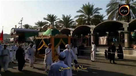 Marriage qasim karbala live
