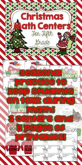 christmas math centers first grade math centers for fifth grade