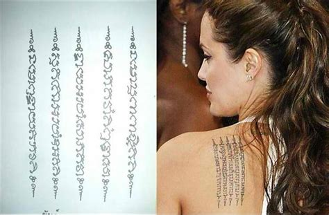 angelina jolie yantra tattoo meaning angelina jolie tattoos photos and explanation