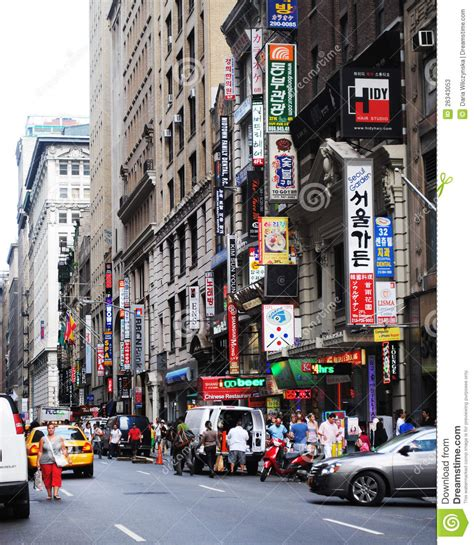 new year koreatown koreatown new york editorial stock photo image 26343053