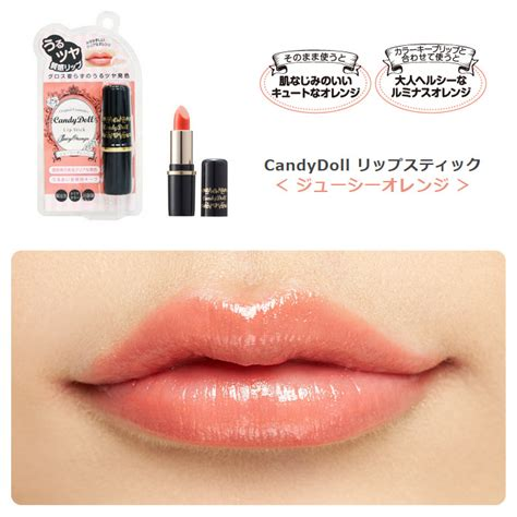 Doll Lip Stick Orange doll lip stick orange