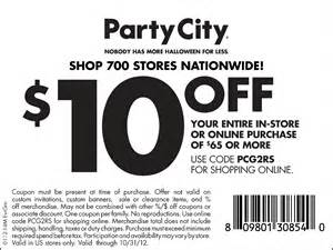 party city coupons 2015 halloween halloween part 2 costume coupons and stellar deals