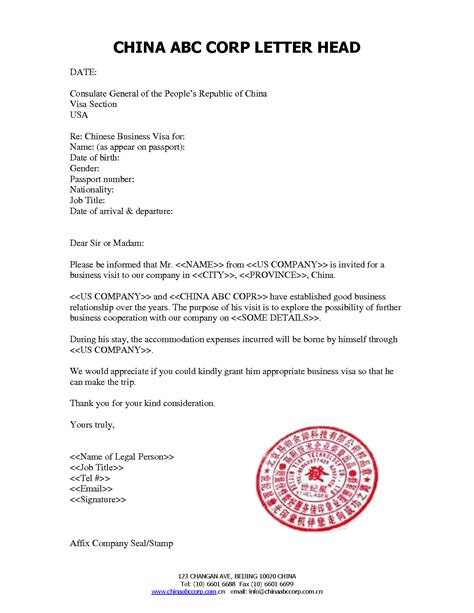 China Visa Letter Of Invitation Sle Confirmation Of Invitation Letter Invitation Librarry