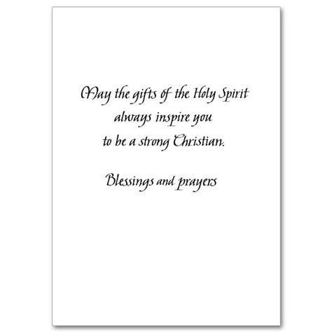 Confirmation Letter Against Quotation Inspirational Quotes For Confirmation Catholic Quotesgram
