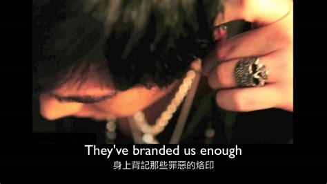 adam lambert outlaws of love lyrics adam lambert outlaws of love q snowcase lyrics chinese